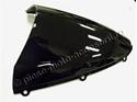 Imaginea Parbriz moto Kawasaki ZX 6R (2005-2008) fumuriu 75%
