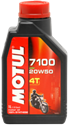 Picture of Motul - 7100 4T 20W50